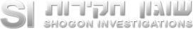 Shogon Investigation